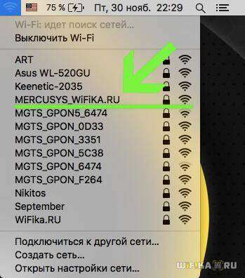 set-wifi-mercusys.jpg