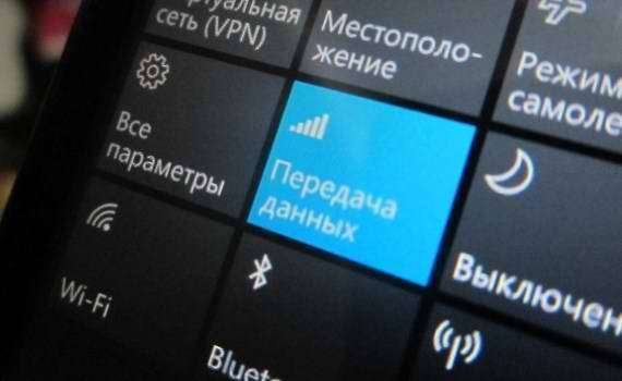 kak-nastroit-internet-windows-10-mobile.jpg