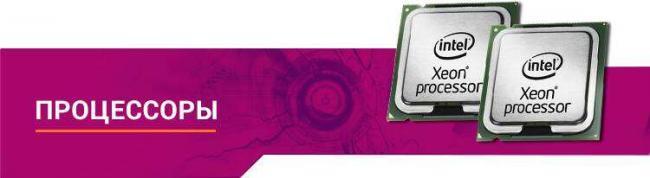 01_CPU.jpg