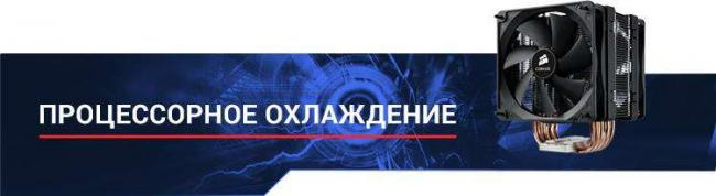 04_CPU_FAN.jpg