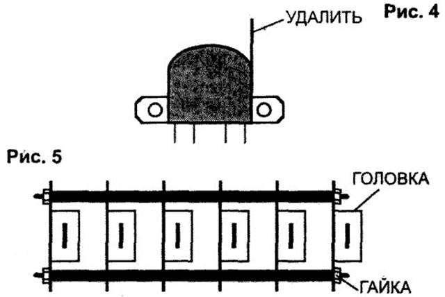 samodelnyiy-zvukosnimatel-dlya-akusticheskoy-gitaryi-4.jpg