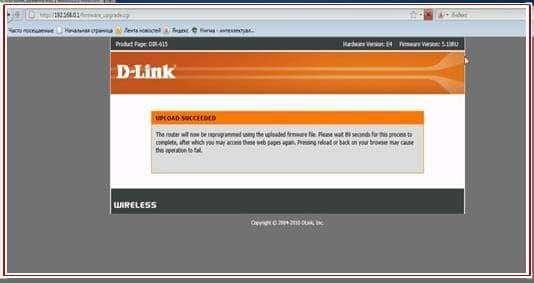 D-Link DIR-615 для МТС: краткий обзор и обновление прошивки роутера