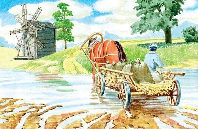 Молоть зерно