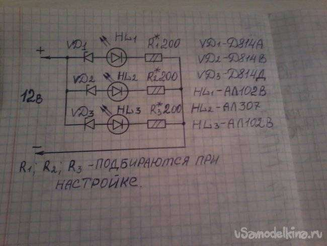 1549131175_foto1852.jpg