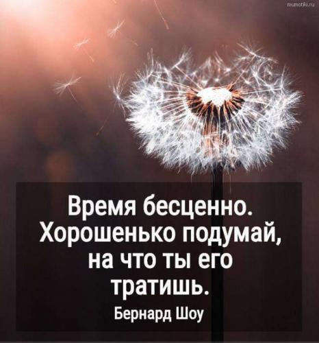 quote-2019-02-10-1549817858.jpg