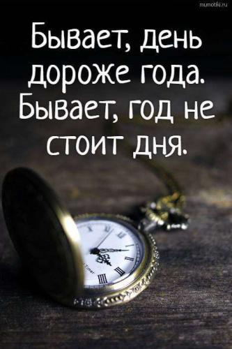 quote-2019-02-19-1550595836.jpg