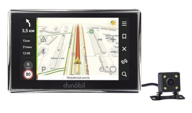 consul-7.0-parking-monitor-e1579118227184.jpeg