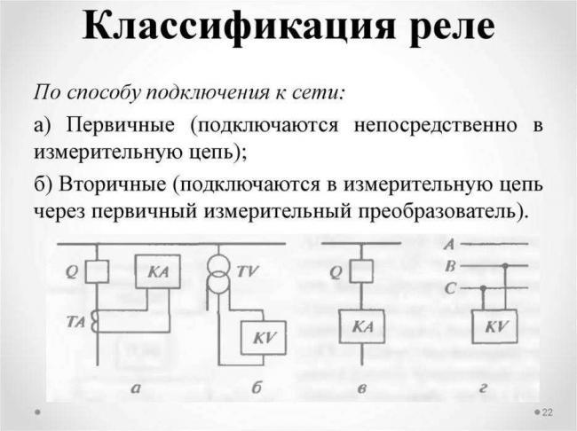 slide-21.jpg