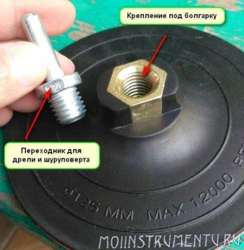 adapter-pod-drel-i-bolgarku.jpg