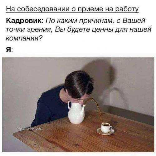 1552982509_7.jpg